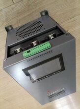 NE-10,NE-15,NE-20,NE-30,NE-45,NE-60,NE-80智能照明调控装置图片