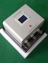 CHJN-ZH-50,CHJN-ZH-80,CHJN-ZH-100照明节电控制器图片