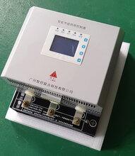 SLC-3-100智能节能照明控制器图片