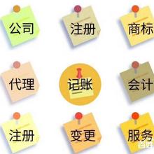 淄博专业税务处理,免费注册,代理记账