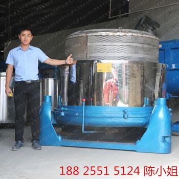 蘭天機械自動工業離心脫水機小型工業脫水機