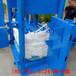 30吨液压打包机立式废纸打包机塑料薄膜压包机