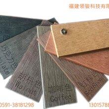 優質耐用護欄柵欄河道景觀護欄圍欄云南貴州木塑廠家圖片