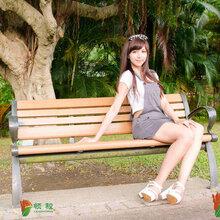 木塑公园椅休闲椅花园椅景观椅广场椅福建领骏塑木厂家直销