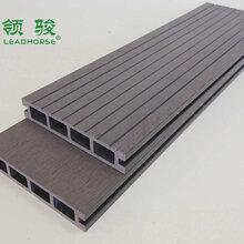 木塑地板生态防腐花园木地板庭院露台花园专用福建领骏塑木厂家直营