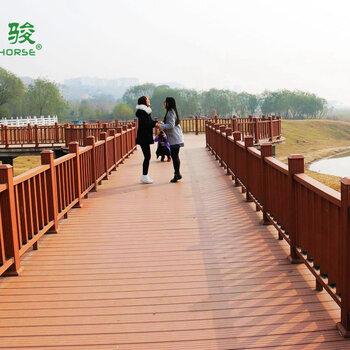 塑木护栏木塑栏杆防护栏围栏栅栏福建领骏护栏厂家