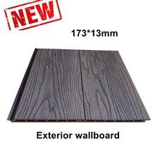 木塑墙板混色深压纹浮雕纹仿木外墙装饰板塑木墙板