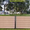 木塑围墙围挡
