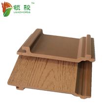 塑木墙板生态集成轻钢房屋配套外墙板木塑墙板