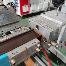 PCB线路板塑木技术木塑配方工艺塑木配方工艺技术培训指导服务图片