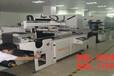 印刷吸塑胶片全自动丝印机,印刷吸塑料片全自动丝网印刷机