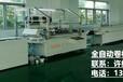 印刷金属带全自动丝印机,印刷金属带全自动丝网印刷机