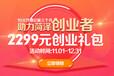 菏澤企業幫:代理記賬公司注冊商標注冊