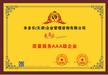 武清區專業財務公司代理記賬工商注冊-米多樂
