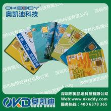 电信试机卡&3G电信白卡&天翼电信试机卡&电信拨号卡&电信信号卡图片