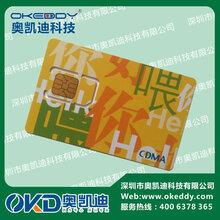 4G联通试机卡%联通4G信号卡&联通4G拨号卡&联通Micro试机卡图片