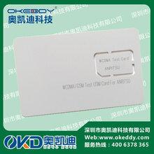 WCDMA测试卡&安捷伦8960测试卡&3G-WCDMA测试卡测试卡&3G-USIM测试卡图片