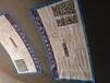 供應09CrCuSb花紋板ND鋼花紋板江蘇明德致遠能源設備有限公司