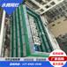 北京平面穿孔声屏障小区降低噪音隔音墙冷却塔隔音墙安装