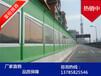 北京桥梁隔音板公路声屏障金属降噪板