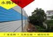 西宁工业厂区声屏障发电厂洗煤厂噪音吸音板降噪板百叶孔型隔音墙