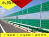 北京小区别墅隔音墙金属微孔声屏障道路吸音噪音隔离墙隔音板