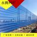 廣州防風抑塵網廠家防風網防塵網擋風抑塵網抑塵網價格