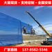 海拉爾煤場防風抑塵網價格,擋風抑塵墻什么價格,內蒙古防風網廠家