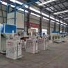 氧化铝粉包装机