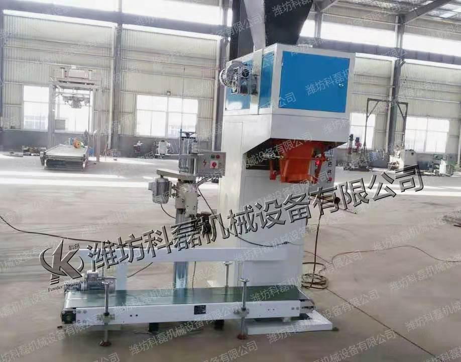 有机肥灌装机_科磊机械_混合物料定量包装机_颗粒包装机生产_包装速度快