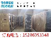六盤水圖騰機柜代理商_網絡機柜服務器機柜現貨促銷