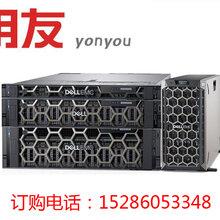 贵阳用友财务软件服务器硬件配置报价方案代理商