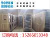 貴陽圖騰機柜代理商_圖騰服務器機柜網絡機柜現貨促銷