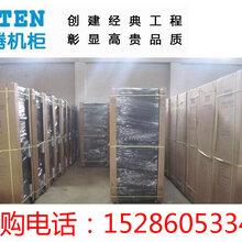 贵阳图腾机柜代理商_图腾服务器机柜网络机柜现货促销图片