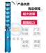 潛熱水泵價格_潛熱水泵_井用潛熱水電泵