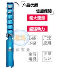 潜热水泵价格_潜热水泵_井用潜热水电泵图片