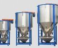 厂家专业生产销售大型卧式搅拌机