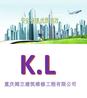 重庆九龙坡外墙防水,屋面,房屋防水,包工包料24小时上门服务