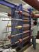 镇江空调热水板式换热器M15-MFM清洗维修