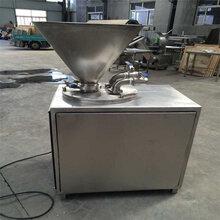 猪肉腊肠灌肠机价格液压灌肠机供应商灌肠机生产厂家图片