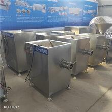 130型絞肉機大型凍肉絞肉機商用絞肉機廠家圖片