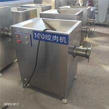 凍牛肉130型絞肉機絞肉機型號凍肉絞肉機廠家圖片