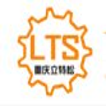 九龙坡区杨家坪立特松机械服务部(李红)
