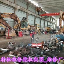 陆良县挖掘机修理_挖掘机动作慢维修联系方式