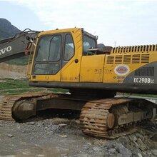 湟源县现代挖掘机维修服务中心站√格尔木市