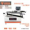 银泰木工机械板材封边设备的不二之选价格低产品全