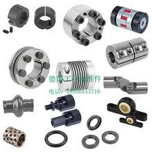 進口聯軸器品牌,膜片聯軸器,鏈條聯軸器,鋼性聯軸器廠家圖片