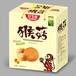 云南饼干礼盒厂家好卫来经典黄猴菇饼干1.25kg招代理糕点礼盒厂家