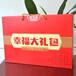 饼干礼盒厂家年货礼盒代理好卫来幸福大礼包1.5kg年货礼盒批发