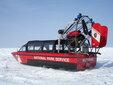 动力船-空气动力艇-动力船价格-独特个性图片